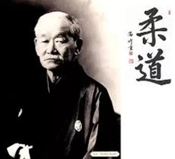 valeurs-et-culture-du-judo